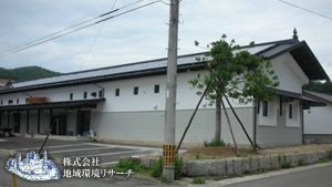 丸森町中心通拠点施改修工事実施設計
