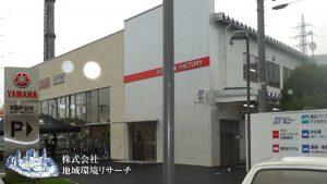 YSP仙台(ヤマハオートバイ仙台)店舗設計業務